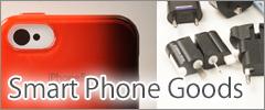 Smart Phone Goods